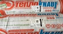 ТеплоKnauf - ТеплоКнауф 50 х 1220 х 7380 мм