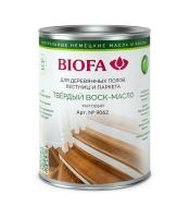 Твёрдый воск-масло профессиональный, матовыйBIOFA9062 Биофа, 1 литр