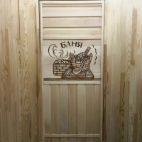 Дверь для бани и сауны 40 х 700 х 1800 мм, резная №1