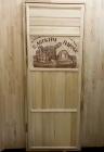 Дверь для бани и сауны 40 х 700 х 1800 мм, резная №2