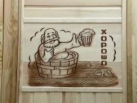 Дверь для бани и сауны 40 х 700 х 1800 мм, резная №3