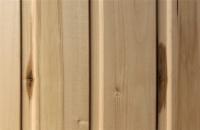 Вагонка из липы 15 х 96 х 1900 мм, B