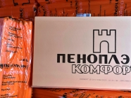 Penoplex - Пеноплекс Комфорт 50 х 600 х 1200 мм