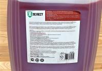 Зелест Огне-Биозащита О-3 Проф, 10 кг